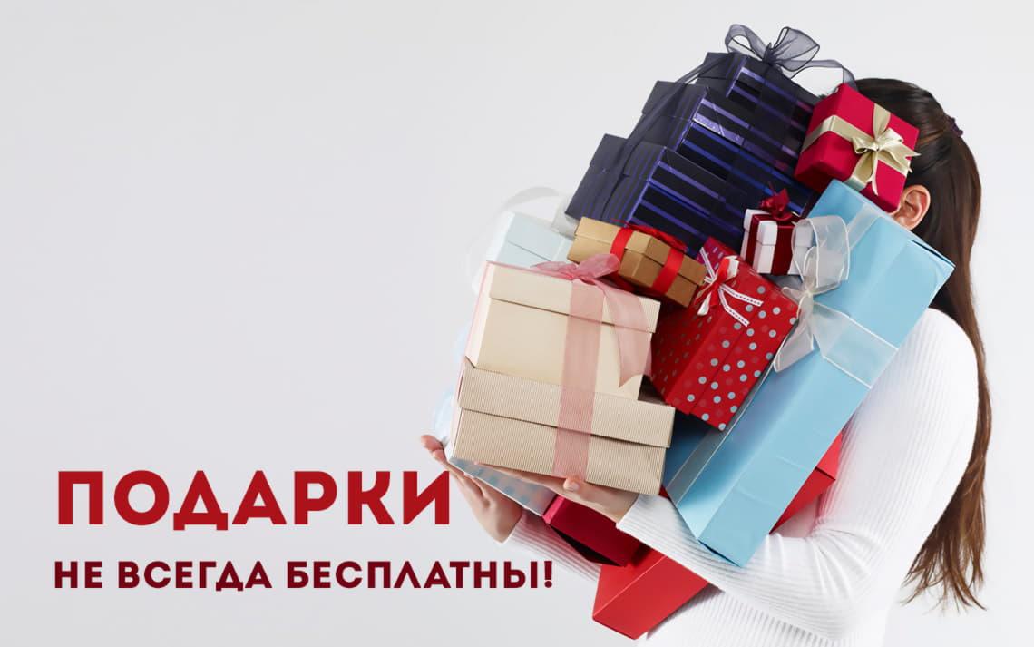 Подарки от хостинг-провайдера
